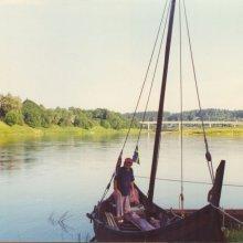 fonā Krāslavas tilts